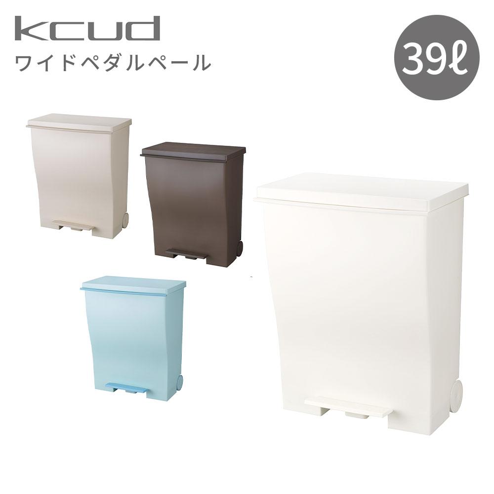 kcud<クード>ワイドペダルペール