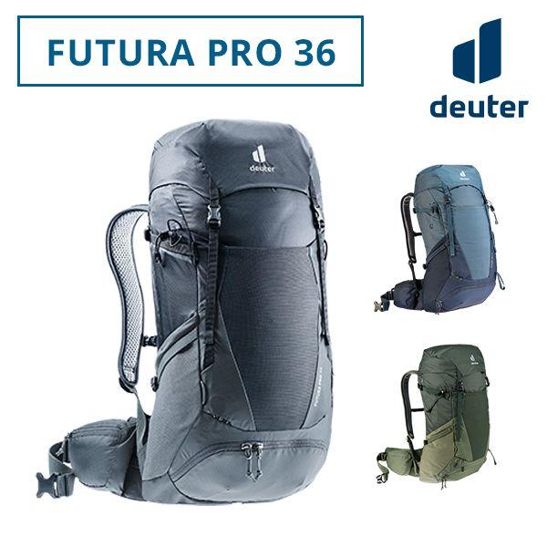 deuter/ドイター フューチュラ Pro 36