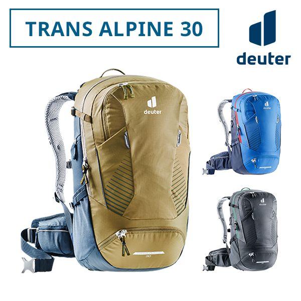 deuter/ドイター トランスアルパイン 30