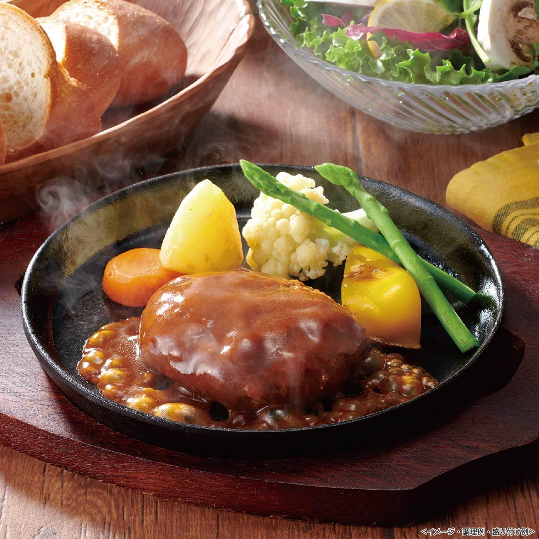 大井肉店 神戸ビーフと三田ポークの煮込みハンバーグ