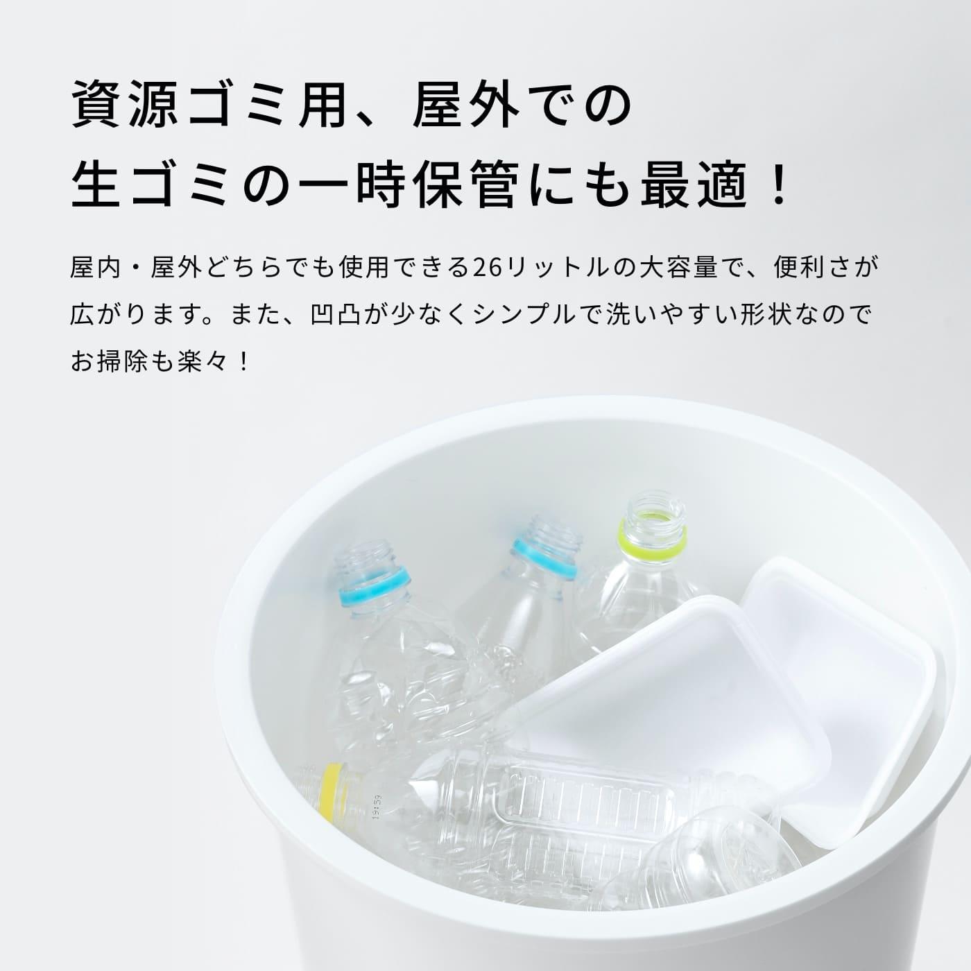 資源ゴミ用、屋外での生ゴミの一時保管にも最適!