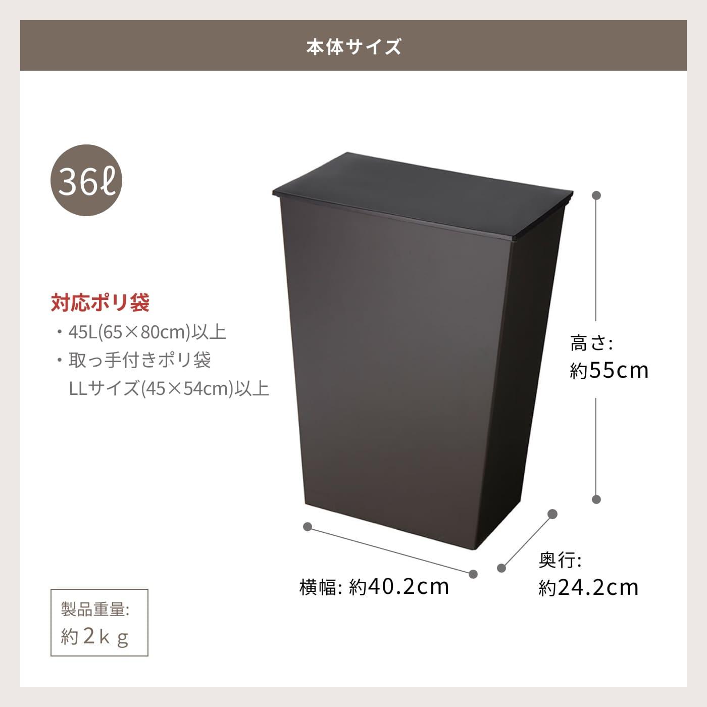 本体サイズ 36L 高さ約55cm 横幅約40.2cm 奥行約24.2cm